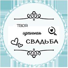 Заказать бомбоньерки Киев