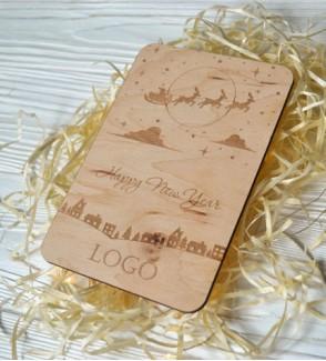 Деревянная открытка #2