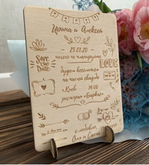 "Wedding invitations ""S"""